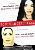 Umrzeć w Jerozolimie