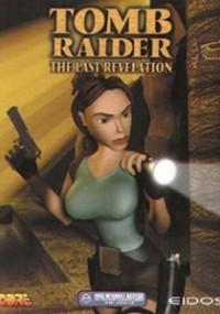 Tomb Raider: The Last Revelation (1999) plakat