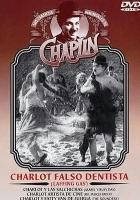 Charlie i Fatty bawią się (1914) plakat