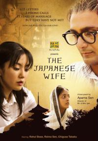The Japanese Wife (2010) plakat
