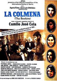 Ul (1982) plakat