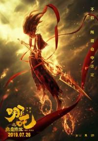 Ne Zha Zhi Mo Tong Jiang Shi (2019) plakat