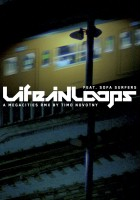 Pętla życia (Megacities remix)