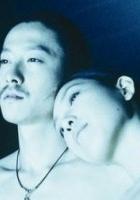 Yami utsu shinzô (2005) plakat