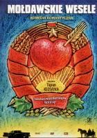 plakat - Mołdawskie wesele (2006)