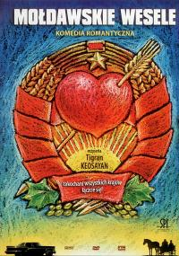 Mołdawskie wesele (2006) plakat