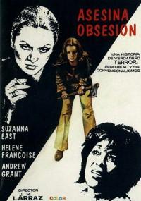Emma, puertas oscuras (1974) plakat