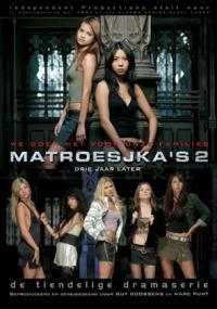Matroesjka's 2 (2007) plakat