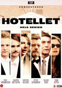 Hotellet (2000) plakat