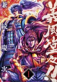 Gifū Dōdō!! Kanetsugu to Keiji (2013) plakat