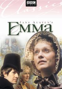 Emma (1972) plakat