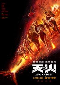 Góra w ogniu (2019) plakat
