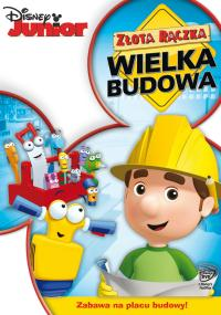 Złota rączka (2006) plakat