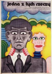 Jedna z tych rzeczy (1971) plakat