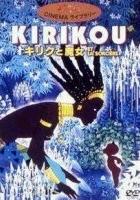 Kirikou i czarownica (1998) plakat