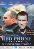 Czerwony Telefon: Szach i mat