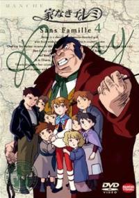 Ie naki ko Remi (1996) plakat