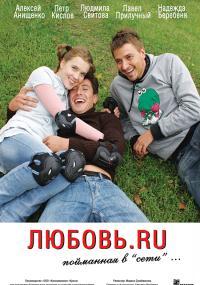 Lyubov.ru (2008) plakat