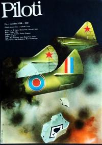 Piloti (1988) plakat