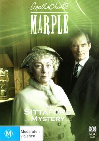 Agatha Christie Marple: The Sittaford Mystery