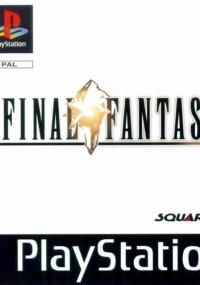 Final Fantasy IX (2000) plakat