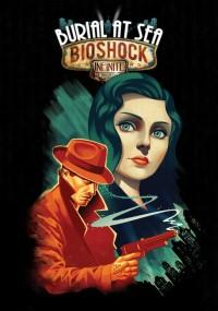 BioShock Infinite: Pogrzeb na morzu (2013) plakat