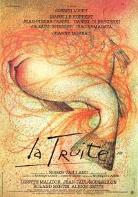 Pstrąg (1982) plakat