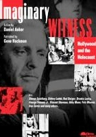 Imaginary Witness: Hollywood and the Holocaust (2004) plakat