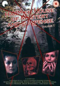 Hammer House of Mystery and Suspense (1984) plakat