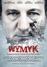 Wymyk (2011) plakat