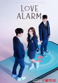 Jongh-a-ha-myeon U-ri-neun (2019) plakat