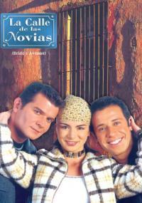 Ulica zakochanych (2000) plakat