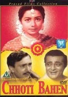 Chhoti Bahen (1959) plakat