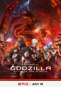 Godzilla: Miasto na krawędzi bitwy (2018) plakat