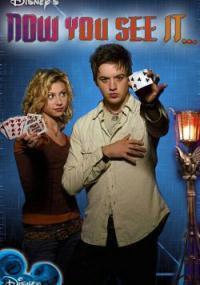 I wszystko jasne (2005) plakat