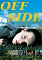 Inna liga (2005) plakat