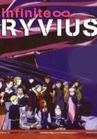 Mugen no Ryvius (1999) plakat