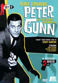 Peter Gunn (1958) plakat