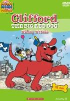 plakat - Clifford – wielki czerwony pies (2000)