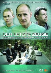 Der Letzte Zeuge (1998) plakat