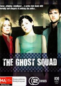 Oddział duchów (2005) plakat