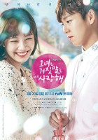 Geun-yeo-neun Geo-jit-mal-eul Neo-moo Sa-rang-hae