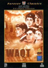 Waqt (1965) plakat
