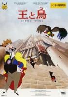 plakat - Król i ptak (1979)