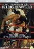 Król ringu