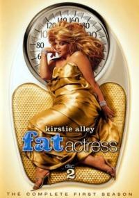 Fat Actress (2005) plakat