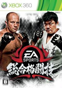 EA Sports MMA (2010) plakat