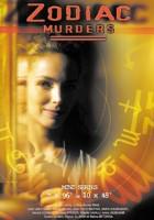 plakat - Horoskop śmierci (2004)