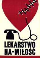 plakat - Lekarstwo na miłość (1966)