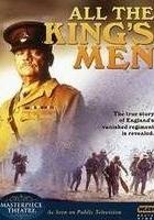 All the King's Men (1999) plakat